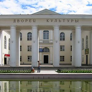 Дворцы и дома культуры Ершова