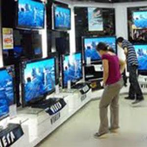 Магазины электроники Ершова