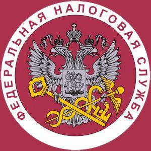 Налоговые инспекции, службы Ершова