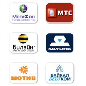 Операторы сотовой связи Ершова