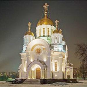 Религиозные учреждения Ершова