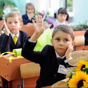 Школы Ершова