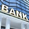 Банки в Ершове