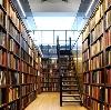 Библиотеки в Ершове