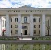 Дворцы и дома культуры в Ершове