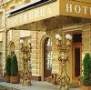 Гостиницы в Ершове