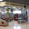 Книжные магазины в Ершове