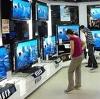 Магазины электроники в Ершове