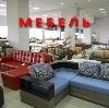 Магазины мебели в Ершове