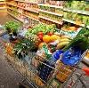 Магазины продуктов в Ершове