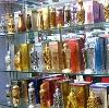 Парфюмерные магазины в Ершове