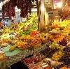 Рынки в Ершове