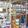 Строительные магазины в Ершове