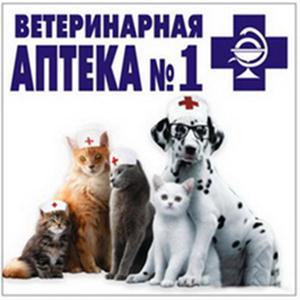Ветеринарные аптеки Ершова